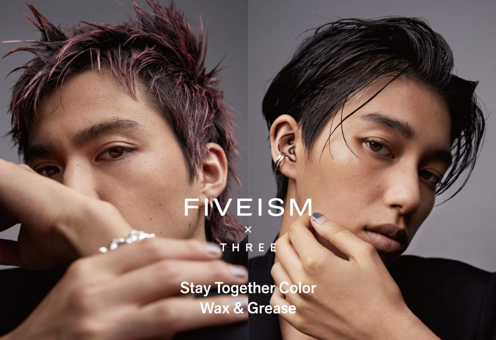 STAY TOGETHER COLOR GREASE & WAX | WHAT'S NEW | FIVEISM × THREE(ファイブイズム バイ スリー)公式ウェブサイト