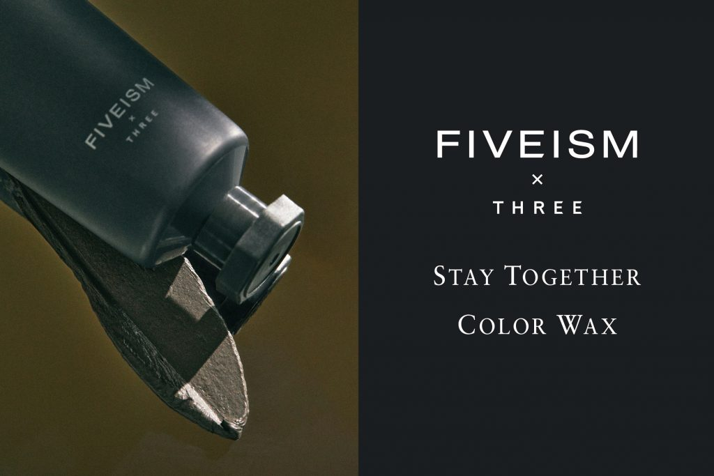 """STAY TOGETHER COLOR WAX  """"Army Dream Green"""" 
